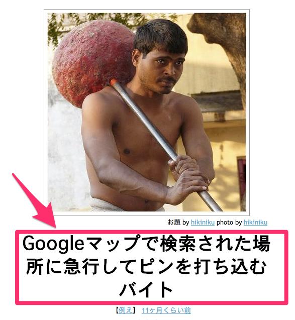 スクリーンショット_2014-01-12_19_51_28