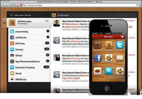 inbox_homepage